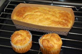 20080310carrot_cake