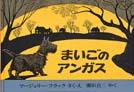 20080902ehonmura2_2